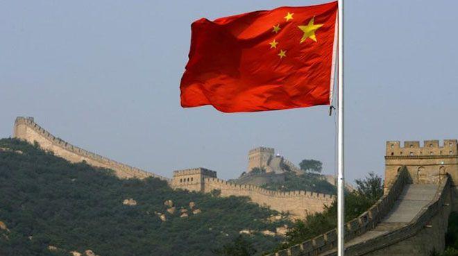 Çin 27 yılın en düşük seviyesinde büyüdü