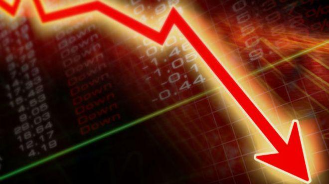 Borsa, günü düşüşle tamamladı