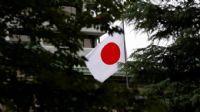 Japonya para politikasını değiştirmedi