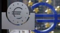 ECB parasal teşvik politikasında `esneklik` istiyor