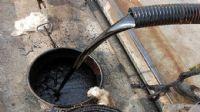 ABD hampetrol stokları 10.6 milyon varil azaldı