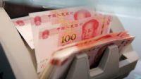 Çin bu hafta piyasalara 1,16 trilyon yuan verdi