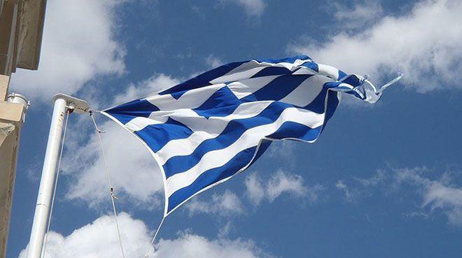 Citi: Yunanistan`ın kredi notu görünümü yükseltilebilir