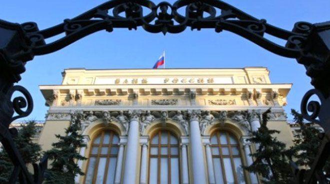 Rusya dört yıl sonra ilk kez faiz artırdı