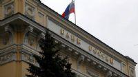 Rusya`da sermaye çıkışı düştü