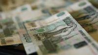 Yok böyle kayıp! 2.5 trilyon ruble...