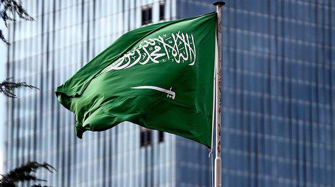 Suudi Arabistan tahvil için iki yatırım bankasıyla anlaştı