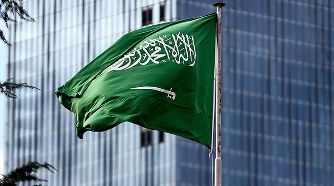 Fitch, Suudi Arabistan`ın kredi notunu düşürdü