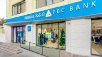 Gürcistan TBC Bankası İranlıların hesaplarını bloke etti