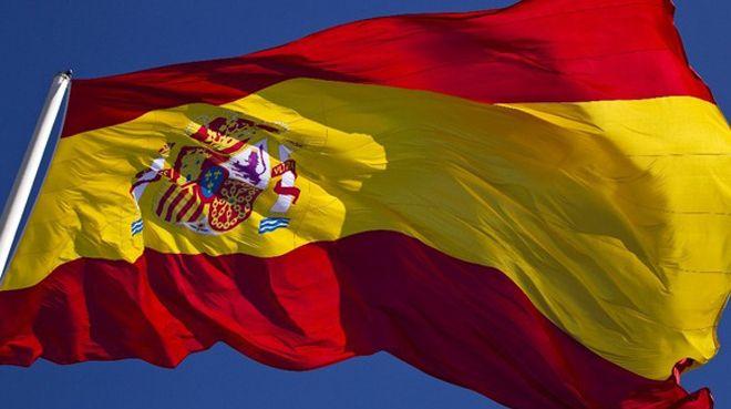 Fitch, İspanya`nın notunu yükseltti