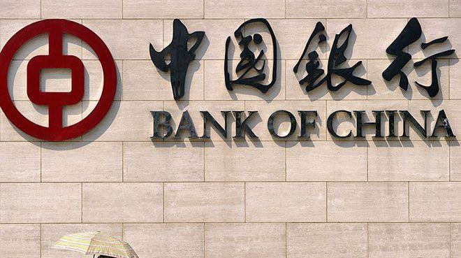 Çinli banka Türkiye`deki dev projelerin finansmanına talip