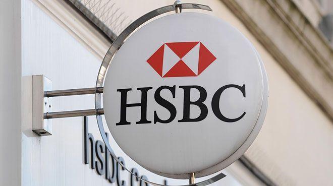 HSBC`nin yeni CEO`su belli oldu