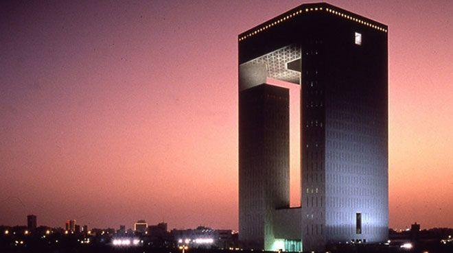 İslam Kalkınma Bankası`na yeni marka kimliği