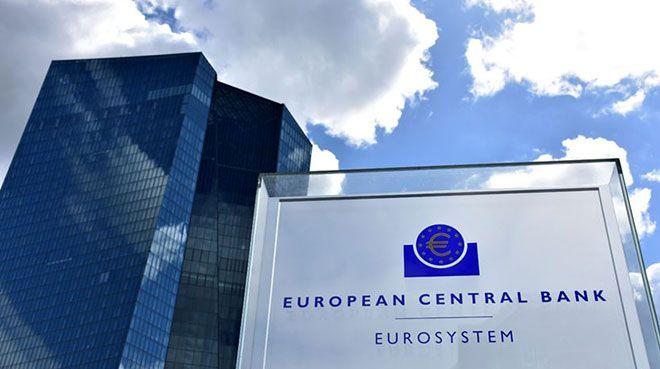 Avrupa Merkez Bankası`nın karı açıklandı