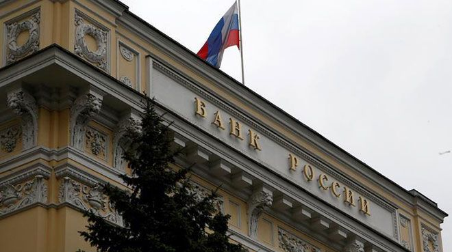 Rusya Merkez Bankası faizi sabit tuttu