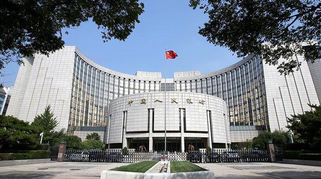 Çin`den finansal kurumlara destek