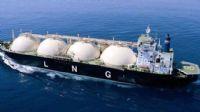 AB, Katar Petrolleri hakkında inceleme başlattı