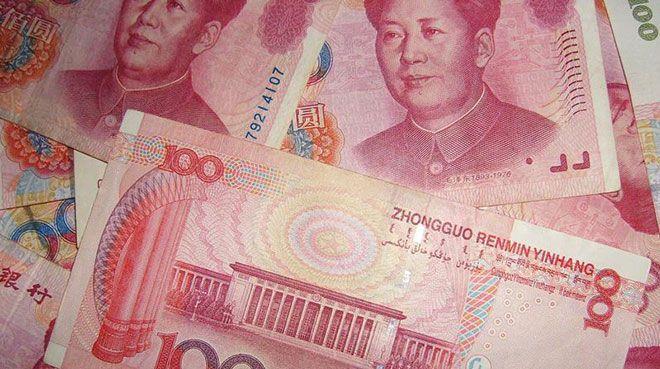 `Çin gelecek yıl daha çok belirsizlikle karşılaşacak`
