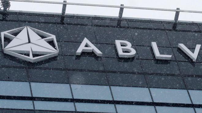 ECB, Letonya bankası ABLV`nin işlemlerini durdurdu