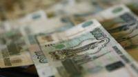 Rusya`da piyasalar haftaya kayıplarla başladı