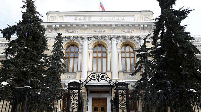 Rusya`dan yapısal reform çağrısı