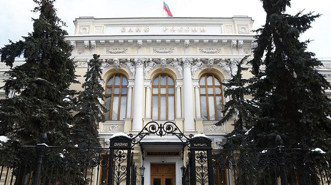 Rusya`da doğrudan yabancı yatırımlar geriledi