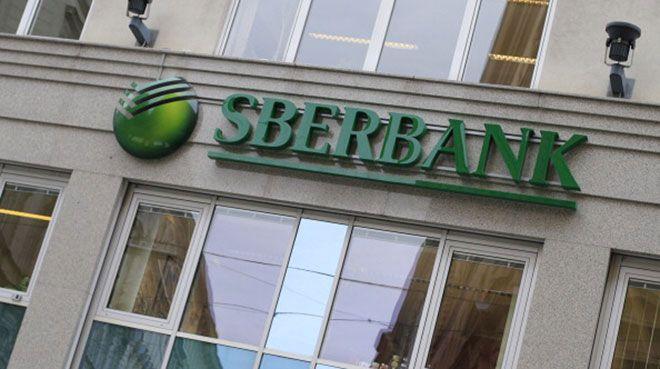 Sberbank, Ukrayna`daki ortaklığını sattı