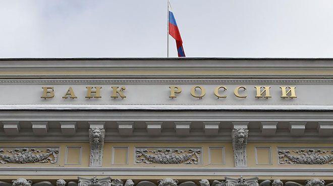 Rusya Merkez Bankası döviz alımını durdurdu