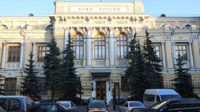 Rusya Merkez Bankas� faiz art�rd�