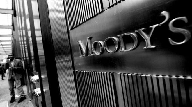 Moody`s: Türk şirketler için 2018 zor geçecek