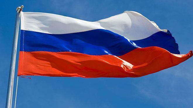 Rusya`nın uluslararası rezervleri 500 milyar doları aştı