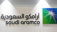 Aramco`nun piyasa değeri 2 trilyon doları aştı