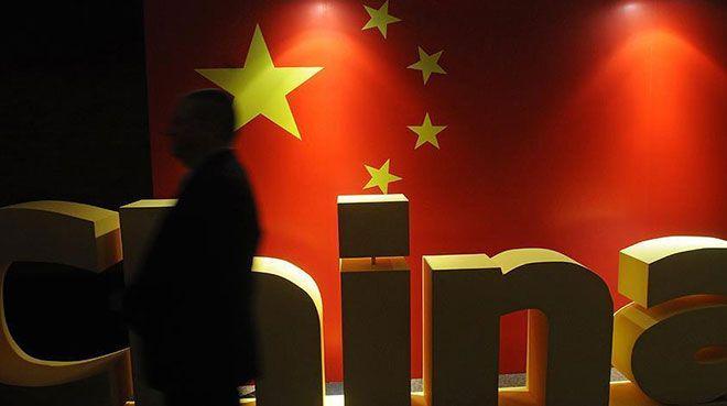 `ABD-Çin ticaret müzakerelerinde 1 Mart `kesin` son tarih`