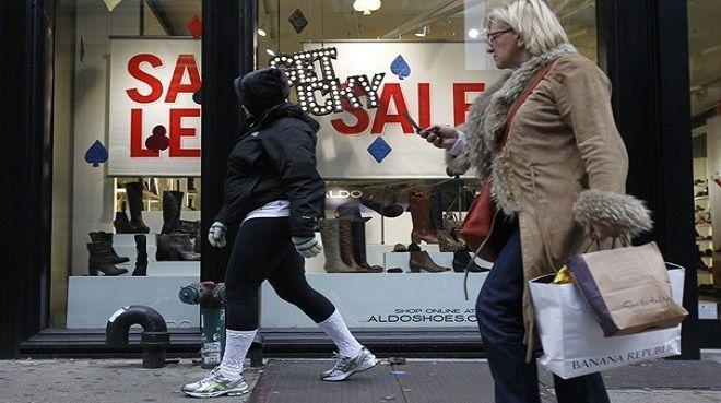 ABD`de perakende satışlar arttı