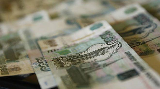 Rusya OFZ tahvil ihalelerini durdurdu