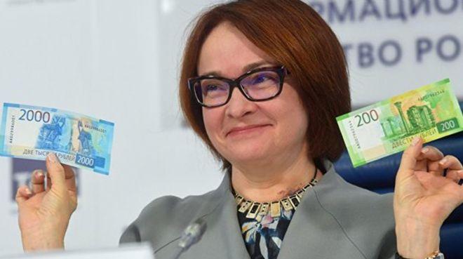 200 ve 2000 rubleleri piyasaya sunuluyor