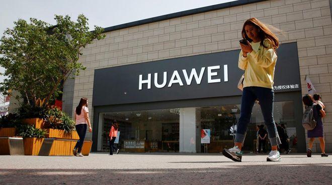 Huawei`den flaş açıklama!