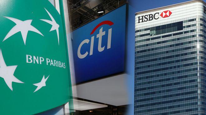 Hazine tahvil ihracı için üç uluslararası bankayı yetkilendirdi