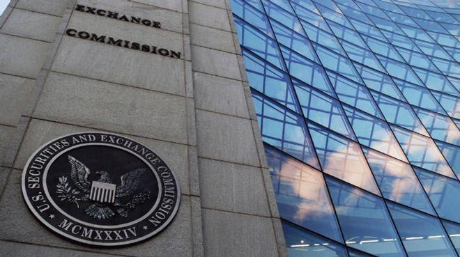 ABD`den volatilite fonuna soruşturma