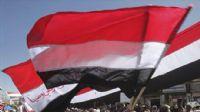 Yemen meclisinden 4 yıl sonra bütçe onayı