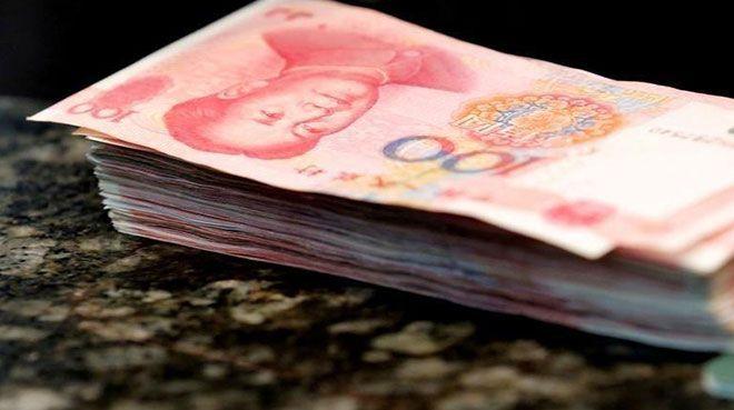 Çin zorunlu karşılık oranını düşürdü