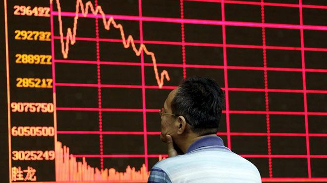 Asya borsalarında karışık bir seyir izlendi
