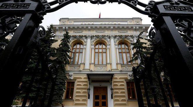 Rusya`nın dış borcu son 10 yılın en düşüğünde
