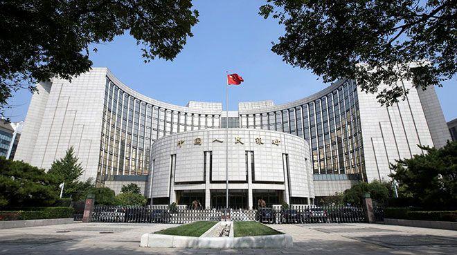 `Çin dijital para birimi çalışmalarını hızlandırmalı`