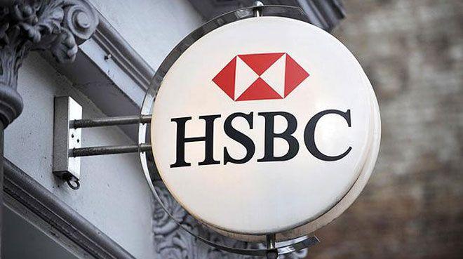 HSBC ikinci kez `spek�lasyon` dedi!