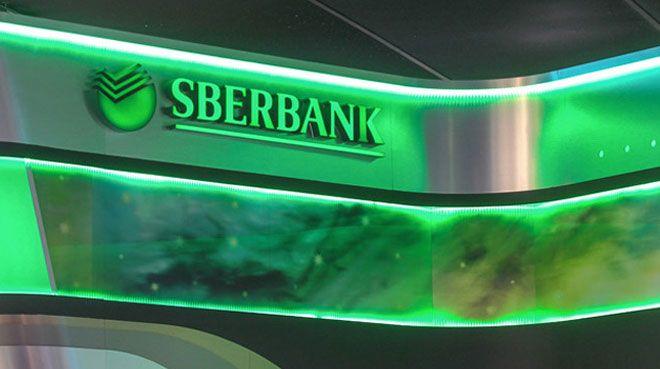 Sberbank, `Denizbank iddialarını` yalanladı