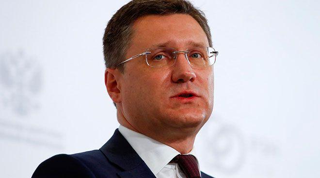Novak: Rusya'nın doğal gaz üretimi artacak