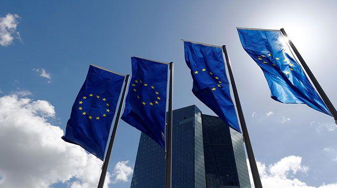 ECB `Finansal İstikrar Değerlendirme` raporunu yayınladı