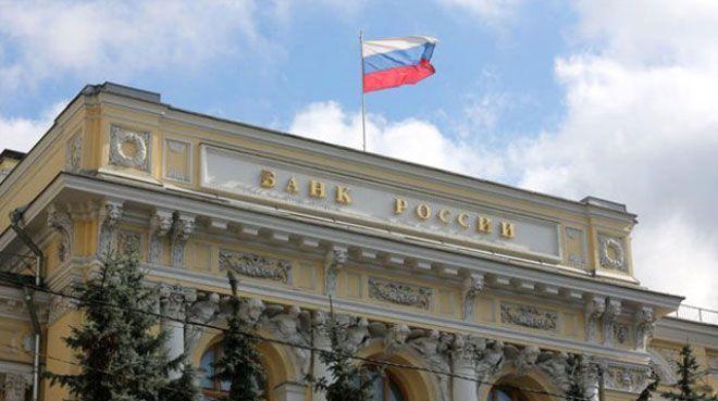 Rusya faizi tarihin en düşük seviyesine çekti