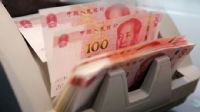 Çin`in para politikası orta seviyede olacak